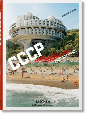 CCCP (ENGLISH)