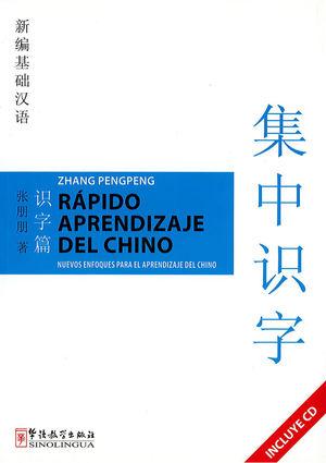 RAPIDO APRENDIZAJE DEL CHINO (CON CD).SINOLINGUA-G-RUST