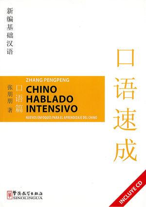 CHINO HABLADO INTENSIVO (CON CD).SINOLINGUA-G-RUST