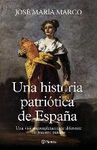 HISTORIA PATRIOTICA DE ESPAÑA. PLANETA-DURA