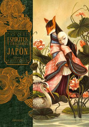 ESPIRITUS Y CRIATURAS DE JAPON