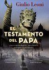 TESTAMENTO DEL PAPA,EL.BOVEDA-RUST