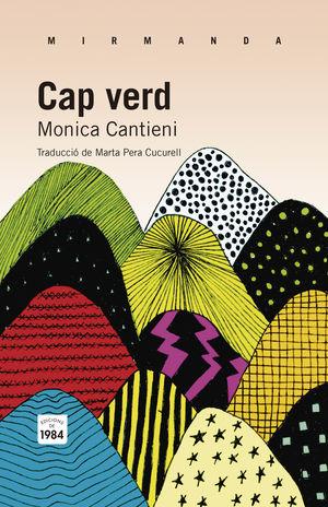 CAP VERD. ED 1984