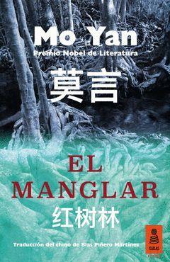 EL MANGLAR