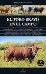 TORO BRAVO EN EL CAMPO,EL.ALMUZARA
