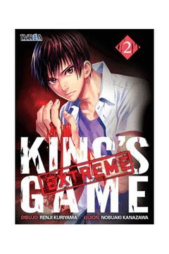 KING'S GAME EXTREME, 02