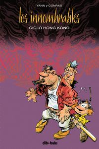 LOS INNOMBRABLES CICLO HONG KONG