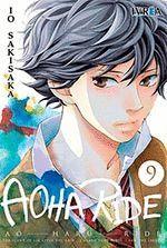 AOHA RIDE 09