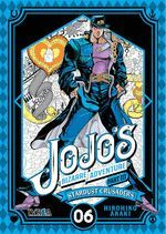 JOJO'S BIZARRE ADVENTURE 13 STARDUST CRUSADERS 06