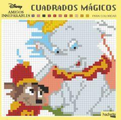CUADRADOS MAGICOS-AMIGOS INSEPARABLES DISNEY