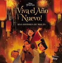 ¡VIVA EL AÑO NUEVO! (MIS CLASICOS DISNEY)