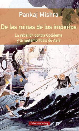 DE LAS RUINAS DE LOS IMPERIOS- RÚSTEGA
