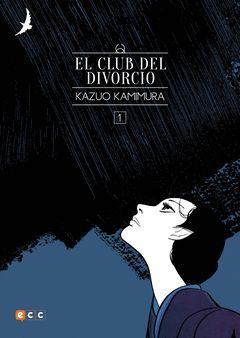 EL CLUB DEL DIVORCIO NUM. 01 (DE 2) (NUEVA EDICION FLEXIBOOK)