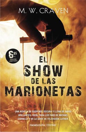EL SHOW DE LAS MARIONETAS. CAMPAÑA LIMITED