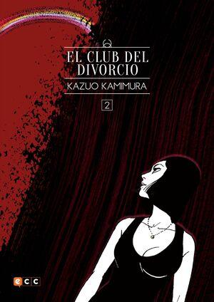 EL CLUB DEL DIVORCIO NUM. 02 (DE 2) (NUEVA EDICION FLEXIBOOK)