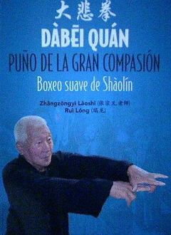 DABEI QUAN PUÑO DE LA GRAN COMPASION BOXEO SUAVE SHAOLIN
