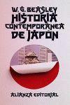 HISTORIA CONTEMPORANEA DE JAPON.LB-1716