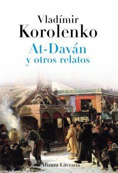 AT-DAVÁN Y OTROS RELATOS. ALIANZA-RUST