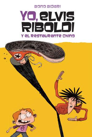 ELVIS RIBOLDI Y EL RESTAURANTE CHIN