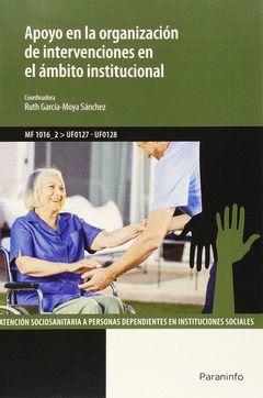 APOYO ORGANIZACION INTERVENCIONES EN EL AMBITO INSTITUCIONAL