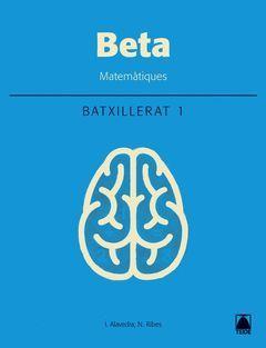 MATEMATIQUES 1. BATXILLERAT. TECNOLOGIC - ED. 2010