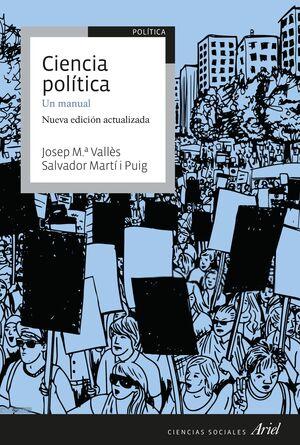 CIENCIA POLÍTICA (EDICIÓN 2020)