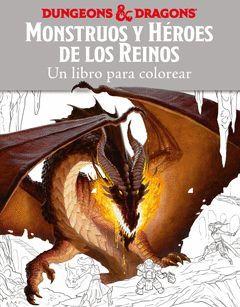 MONSTRUOS Y HEROES DE LOS REINOS. UN LIBRO PARA CO