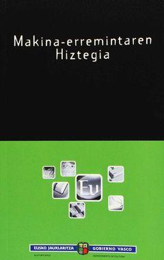 MAKINA-ERREMINTAREN HIZTEGIA