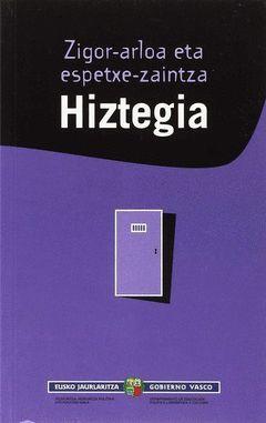 ZIGOR-ARLOA ETA ESPETXE-ZAINTZA. HIZTEGIA.