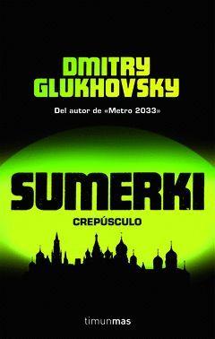 SUMERKI.TM-RUST