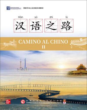 CAMINO AL CHINO II (VS)