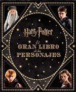 GRAN LIBRO DE LOS PERSONAJES DE HARRY POTTER,EL.NORMA