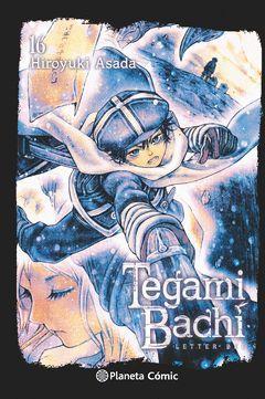 TEGAMIBACHI Nº16