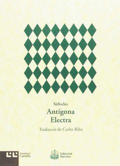 ANTIGONA / ELECTRA.BARCINO-RUST
