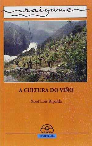 RAIGAME 17. A CULTURA DO VIÑO