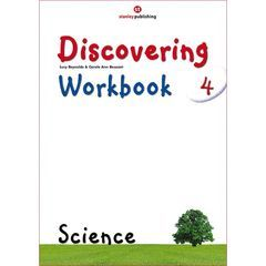 DISCOVERING SCIENCE 4 - WORKBOOK
