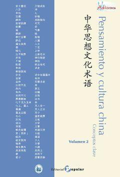 PENSAMIENTO Y CULTURA CHINA   CONCEPTOS CLAVE - VOLUMEN 2