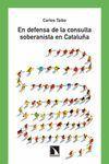 EN DEFENSA DE LA CONSULTA SOBERANISTA EN CATALUÑA. CATARATA-481