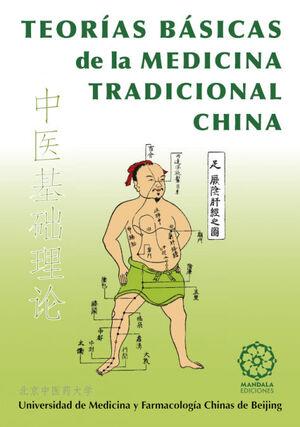 TEOR¡AS BSICAS DE LA MEDICINA TRADICIONAL CHINA