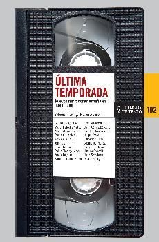 ÚLTIMA TEMPORADA