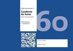 EL DIBUJO EN EXPRESIÓN GRÁFICA 4.0 CUADERNO 60 H.