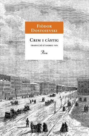CRIM I CASTIG.PROA-A TOT VENT-108-RUST