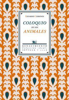 COLOQUIO DE LOS ANIMALES.RENACIMIENTO-AZUL-7-RUST