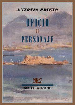 OFICIO DE PERSONAJE. RENACIMIENTO