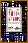 LO MEJOR DE AMBOS MUNDOS