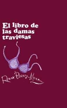 EL LIBRO DE LAS DAMAS TRAVIESAS