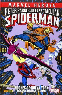 PETER PARKER, EL ESPECTACULAR SPIDERMAN: NOCHES DE NUEVA YORK