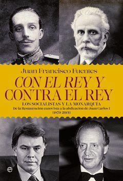CON EL REY Y CONTRA EL REY.ESFERA-DURA