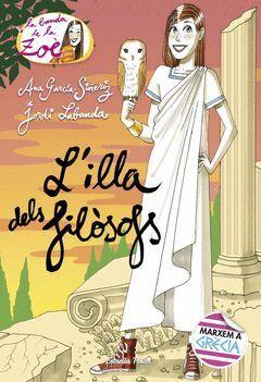 ILLA DELS FILÒSOFS.LA BANDA DE ZOE-014.ESTRELLA POLAR-JUV