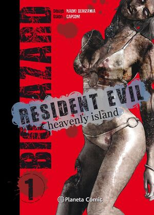 RESIDENT EVIL: HEAVENLY ISLAND Nº 01/05